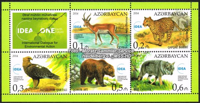 Stamp issue Azerbaijan: IDEA 2014