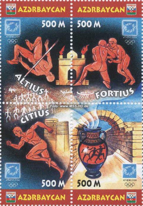 Briefmarken-Ausgabe Aserbaidschan: Olympiade 2004 - Satz