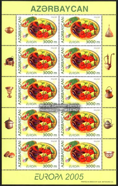 Stamp Issue Azerbaijan: Europe CEPT Companionship 2005 Gastronomy
