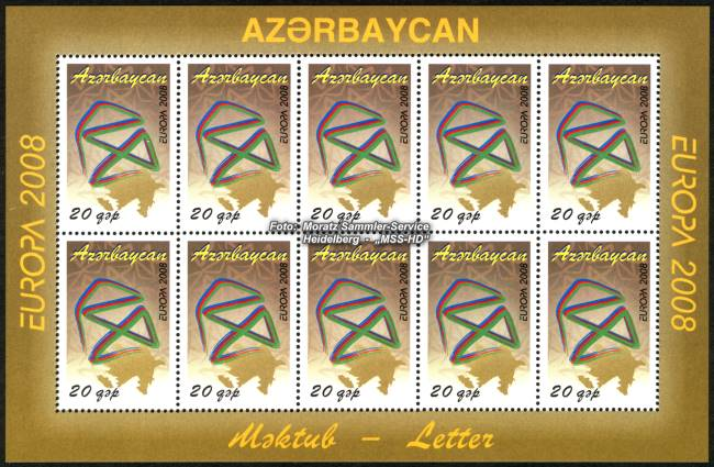 Stamp Issue Azerbaijan: Europe CEPT Companionship 2008 - Writing Letters