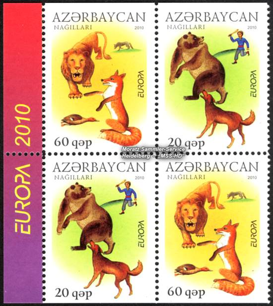Stamp Issue Azerbaijan: Europe CEPT Companionship 2010 Children Books