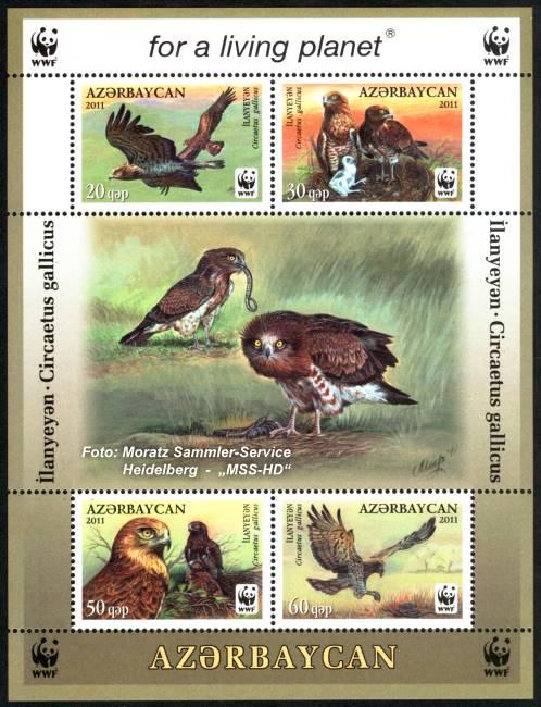 Briefmarken-Ausgabe Aserbaidschan: WWF 2011, Schlangenadler