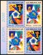 Azerbaijan 2006: 638-39D Europe CEPT, se-tenant partly perf. MNH