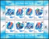 Azerbaijan 2014: 1028-31 Olympic Games Sochi, Sheet MNH