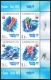 Azerbaijan 2014: 1028-31 Olympic Games Sochi, Block of 4 MNH