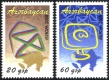 Azerbaijan 2008: 715-16A Europe CEPT, Set MNH