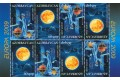 Azerbaijan 2009: 758-59D Europe CEPT, booklet sheetlet MNH