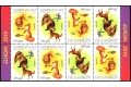 Azerbaijan 2010: 791-92D Europe CEPT, booklet sheetlet MNH