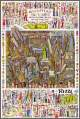 James Rizzi: Plakat -Manhattan Golf Classic- 2006, handsigniert